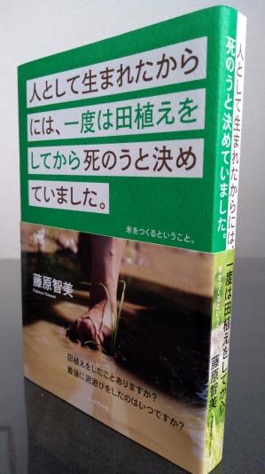 Photo_20201113124301